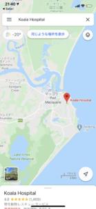 ポートマッコリーコアラ病院の地図